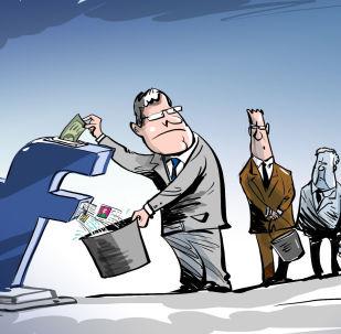 Facebook aurait utilisé les données des utilisateurs pour lutter contre «des concurrents» et aider «des amis»