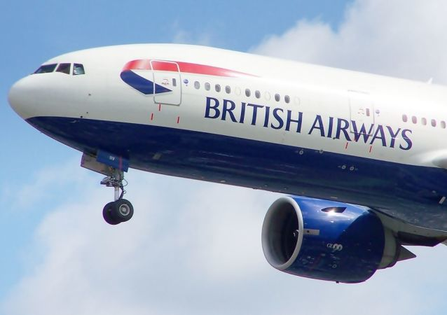 Un Boeing 777 de British Airways (archive photo)