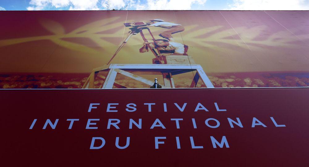 La 72e edition du Festival international du film à Cannes