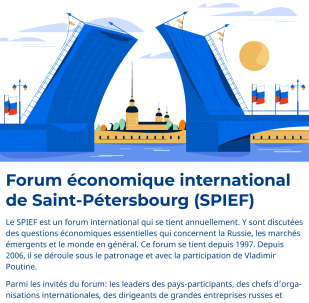 Forum économique international de Saint-Pétersbourg (SPIEF)