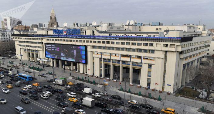 Le bâtiment du holding multimédia «MIA Rossia Segodnia» à Moscou