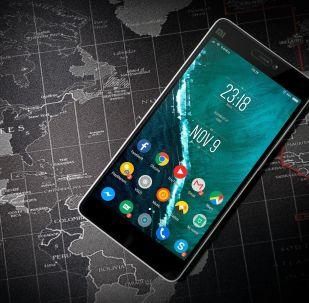 Un smartphone, photo d'illustration