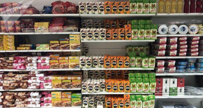 Supermarché vénézuelien