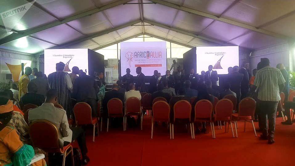 Installation des officiels au forum des entreprises Africallia 2019