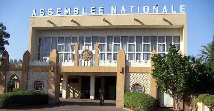 Vue de l'un des accès à l'Assemblée nationale du Mali