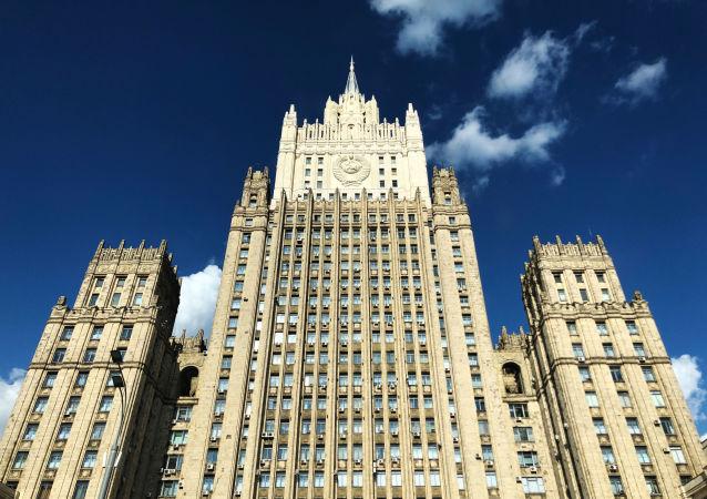 Le ministère russe des Affaires étrangères