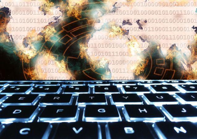 cyber espionnage