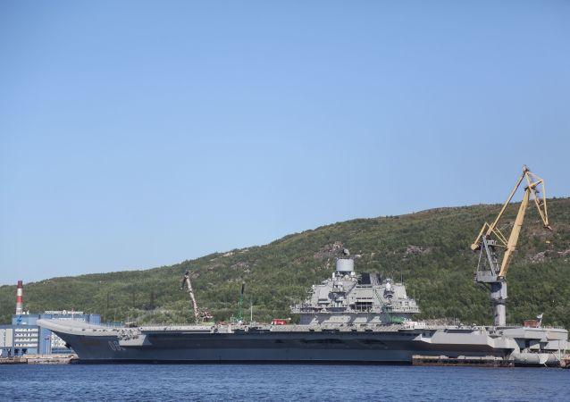 La réparation du seul porte-avions dont dispose pour l'instant la Flotte russe, Amiral Kouznetsov