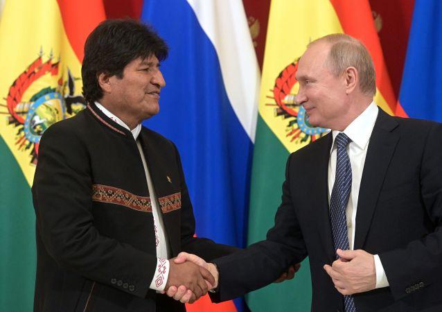 Evo Morales et Vladimir Poutine à Moscou le 11 juillet