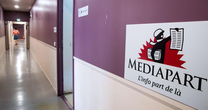 Les locaux de Mediapart à Paris