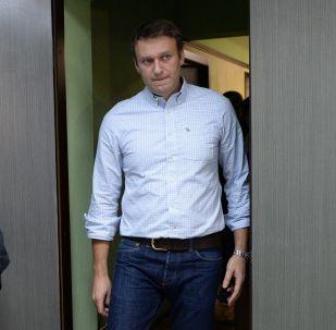 Рассмотрение апелляционных жалоб А.Навального по делу Кировлеса