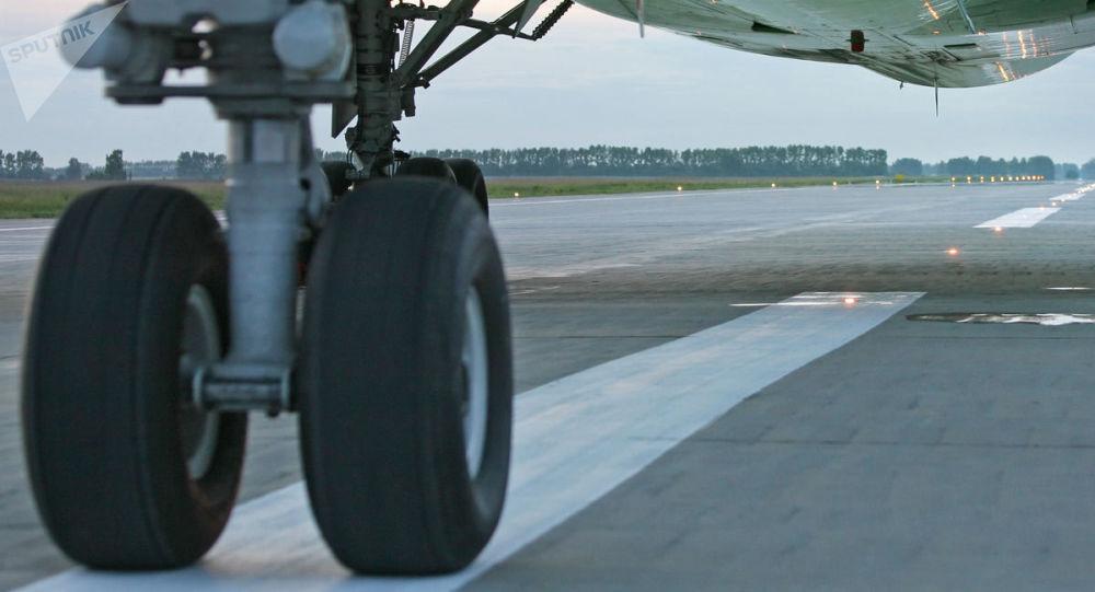 avion (image de démonstration)