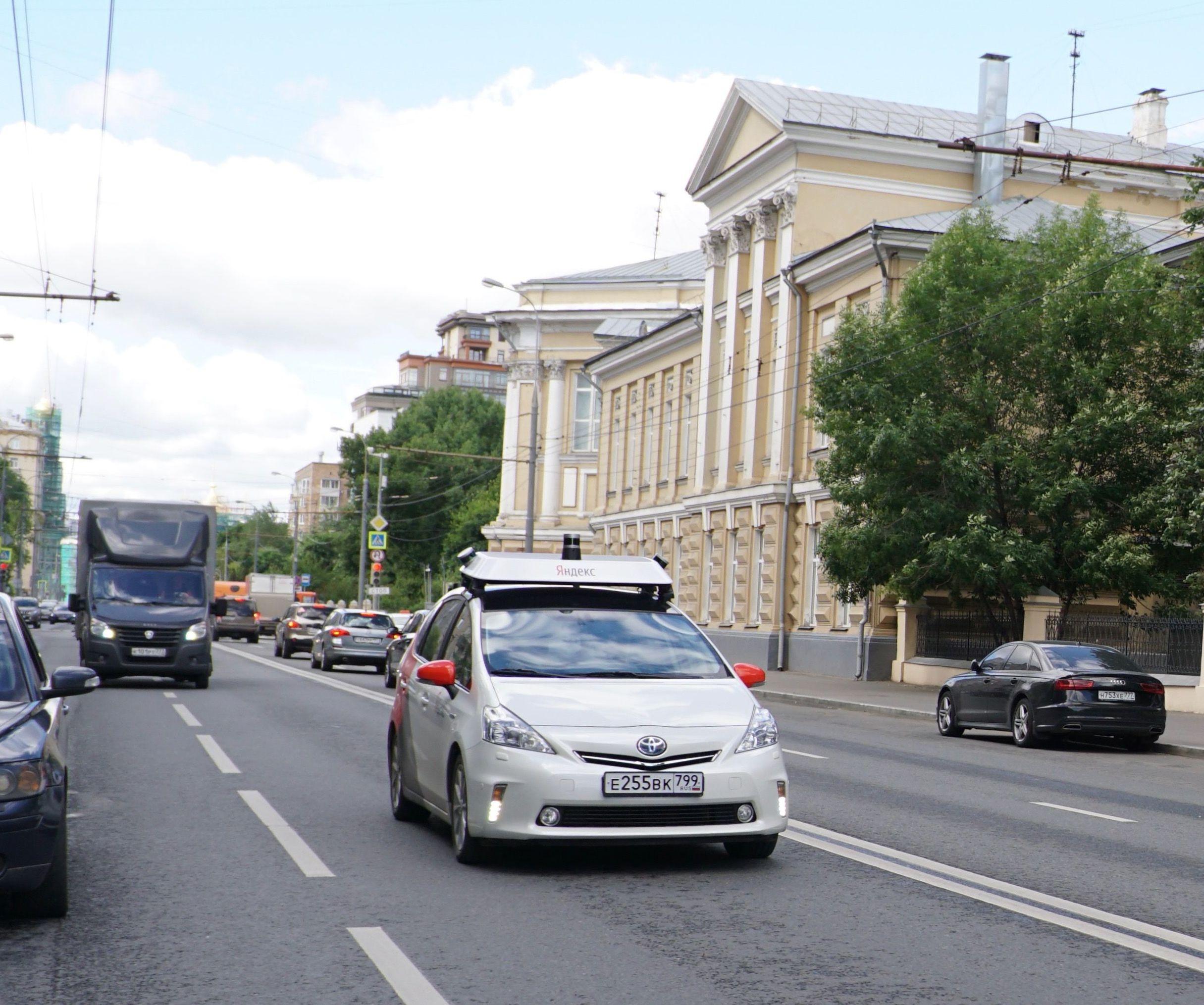 Une voiture autonome de Yandex au centre de Moscou (archive photo)