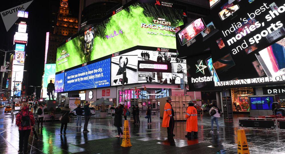 Le centre de New York a été le théâtre d'une grande panique à cause d'une fausse alerte - vidéo