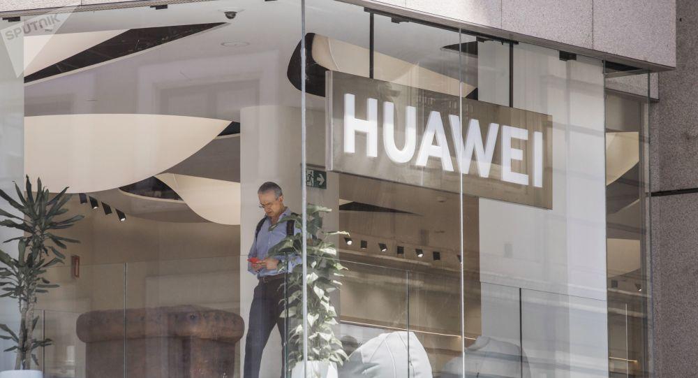 Huawei à Madrid
