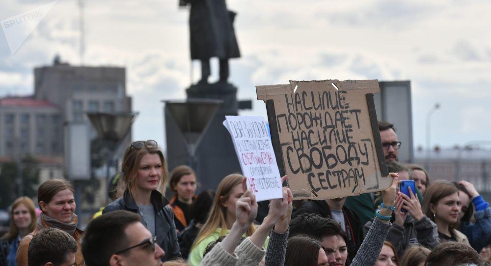 Meeting en soutien des soeurs Khatchatourian à Saint-Pétersbourg