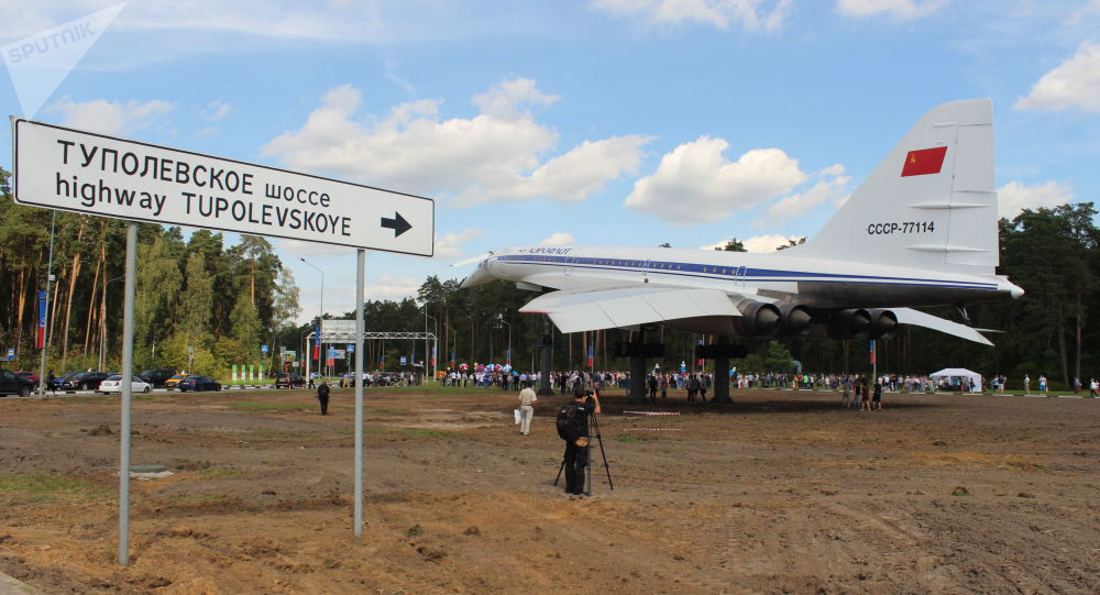 Le Tu-144 supersonique restauré a pris place dans la ville de Joukovski, dans une banlieue de Moscou.