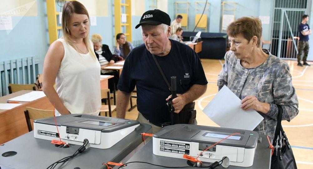 Le parti de Vladimir Poutine essuie de lourdes pertes — Elections en Russie