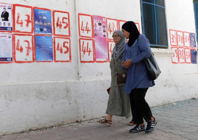 élection présidentielle en Tunisie