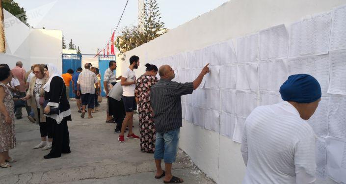 Des électeurs, présidentielle en Tunisie