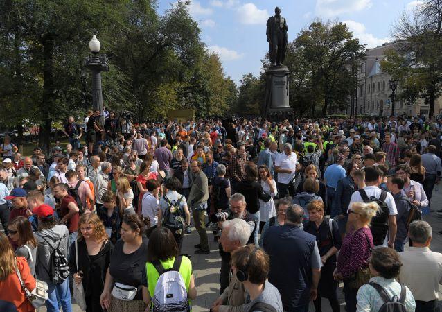 Action de protestation non autorisée à Moscou