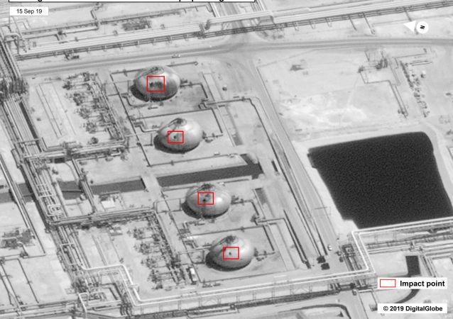 Des clichés satellite des sites attaqués par des drones en Arabie Saoudite