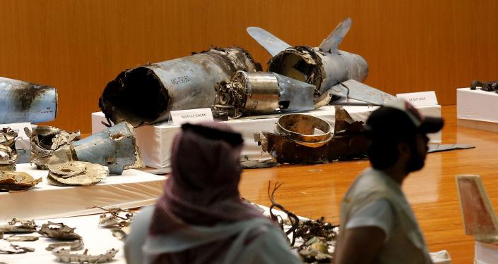 Des débris de missiles utilisés lors des attaques de drones présentés par Riyad