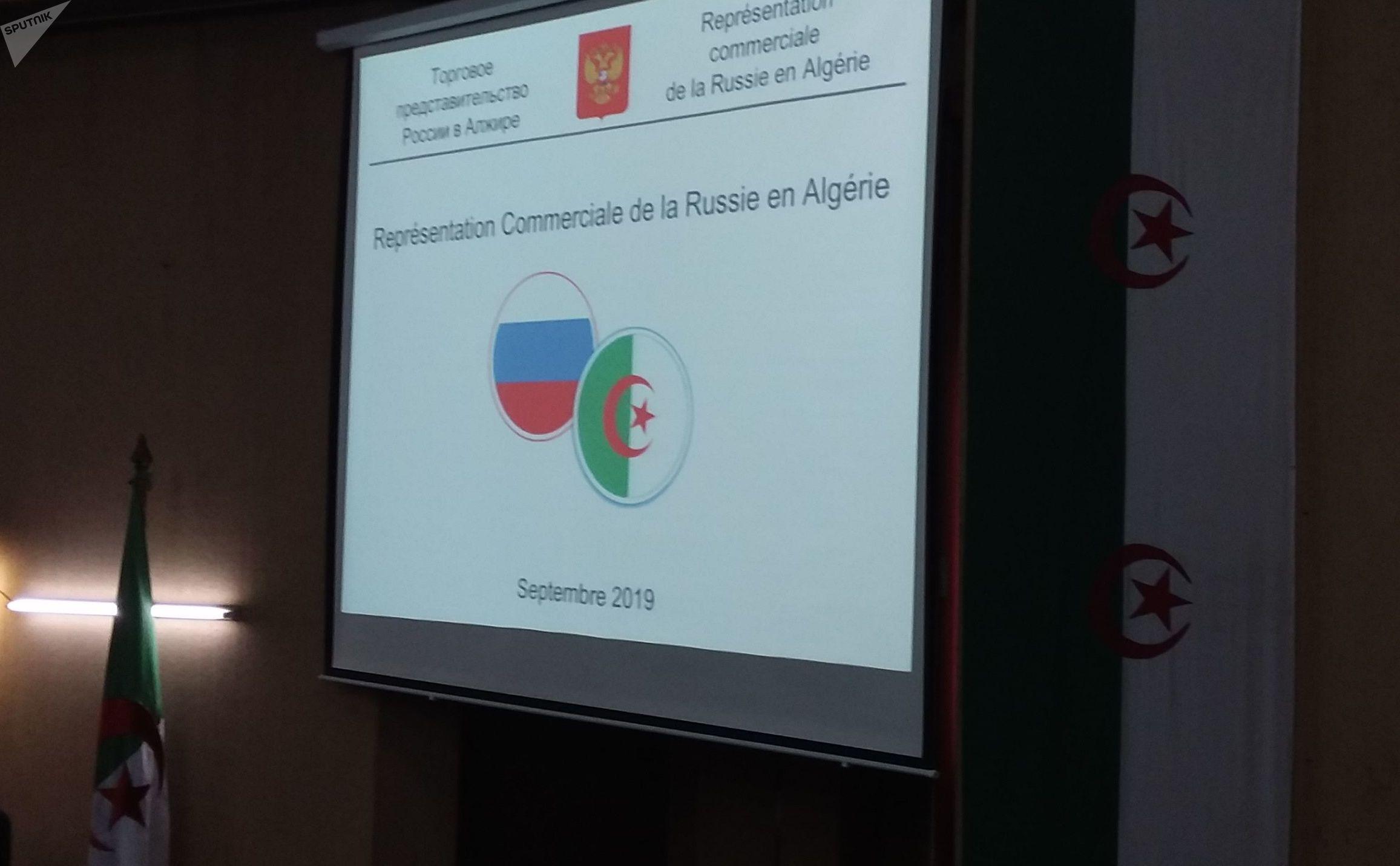Réunion de l'Algex avec les représentants de la Mission économique russe