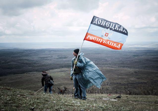 Sur le territoire de la République populaire autoproclamée de Donetsk (DNR)