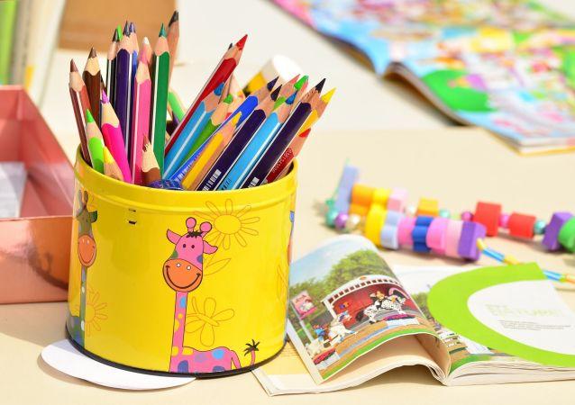Ecole maternelle (image d'illustration)