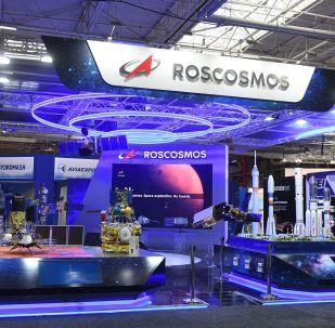 Roscosmos (image d'illustration)