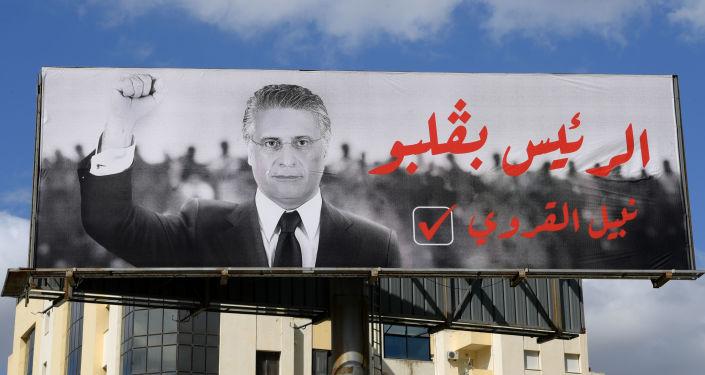 Affiche du candidat à la présidentielle tunisienne Nabil Karoui