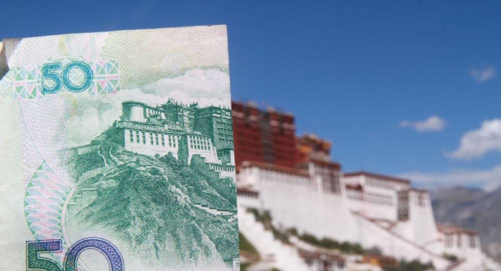 Yuan (image d'illustration)