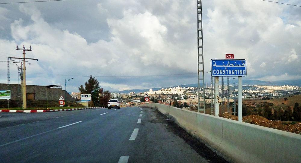 Entrée de la ville de Constantine