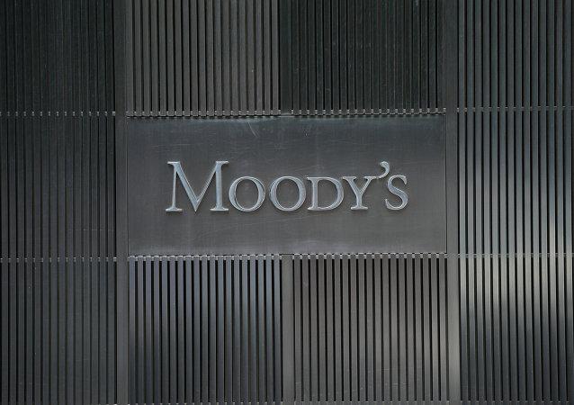 L'agence internationale de notation financière Moody's