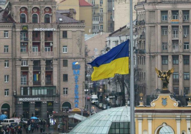 Place de l'Indépendance à Kiev