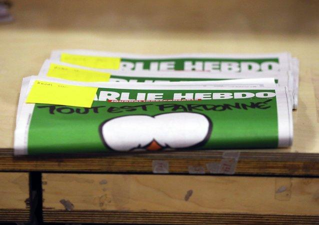 A nouveau cible de menaces, Charlie Hebdo porte plainte