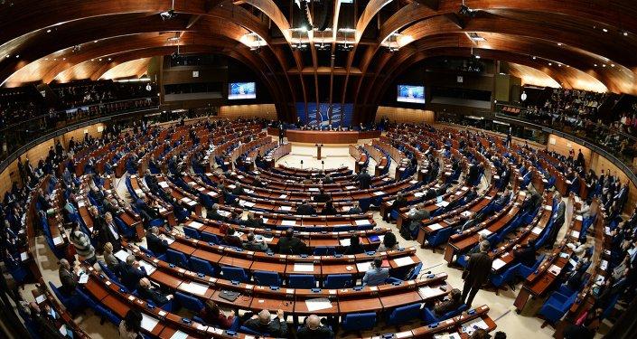Session plénière de l'APCE