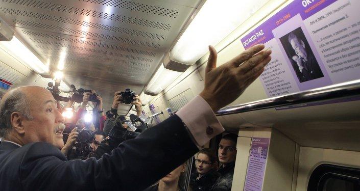 La rame Poésie dans le métro