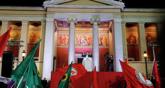 Législatives en Grèce: large victoire du parti d'extrême-gauche Syriza