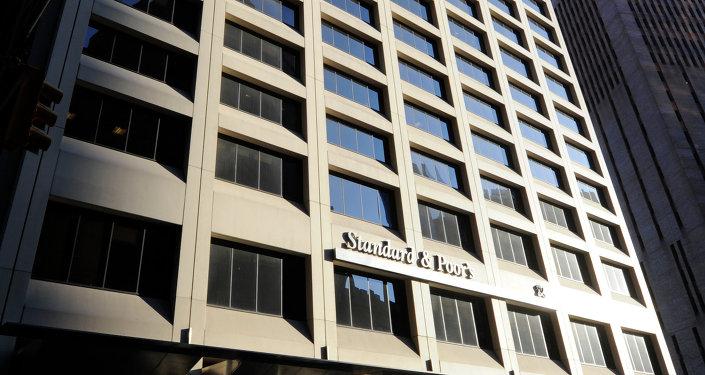 Siège de l'agence S&P à New York