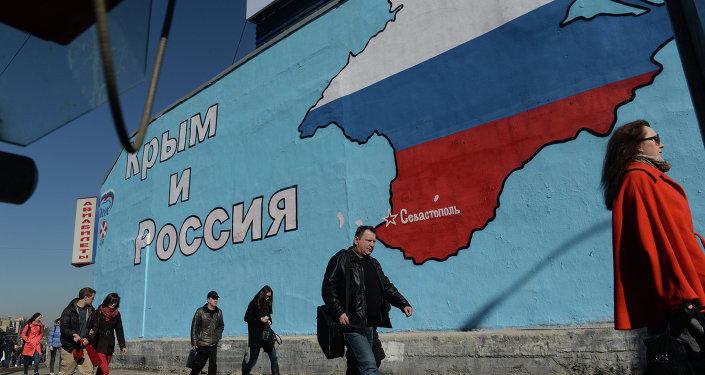 Crimée: l'APCE prête à envoyer des observateurs