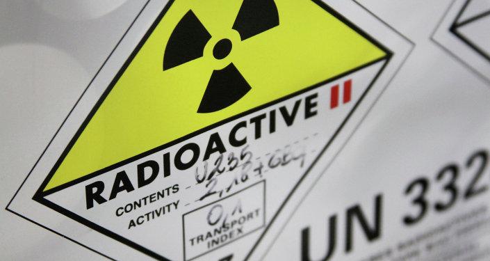 Le français Areva souhaite produire de l'uranium en Ukraine