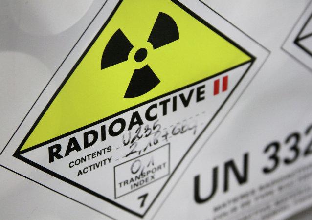 Les barils avec uranium