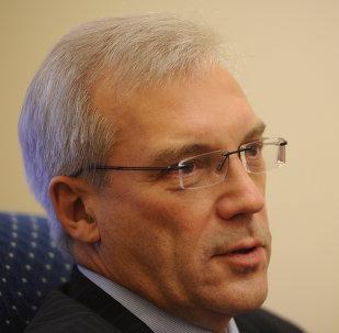 Alexandre Grouchko