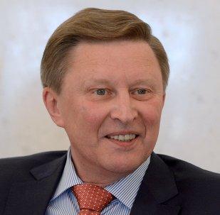 Sergueï Ivanov