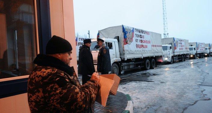 Ukraine: le 9e convoi humanitaire russe est arrivé au Donbass