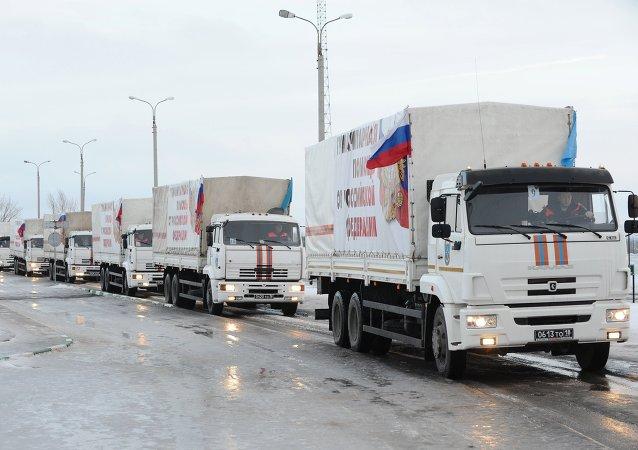 Nouveau convoi humanitaire russe destiné aux habitants du Donbass