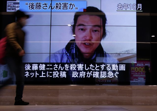 Journaliste japonais Kenji Goto (Archives)