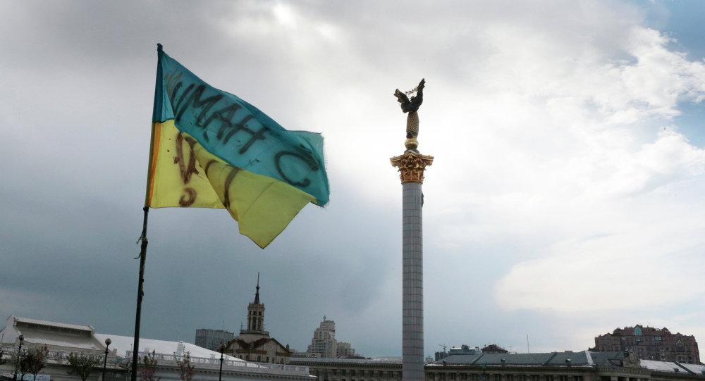 La place de l'Indépendance.à Kiev